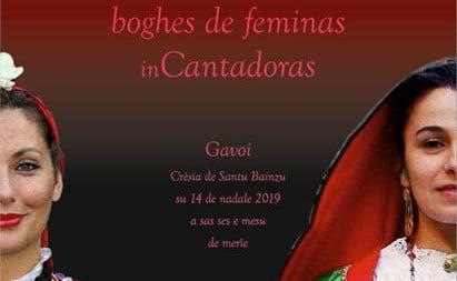 """TERRE SORELLE """"Boghes de feminas inCantadores"""""""